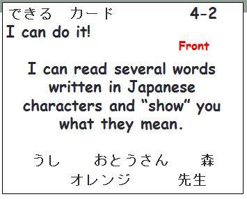 can-do-card